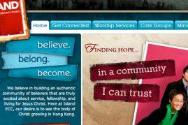 Island ECC (Hong Kong) Website
