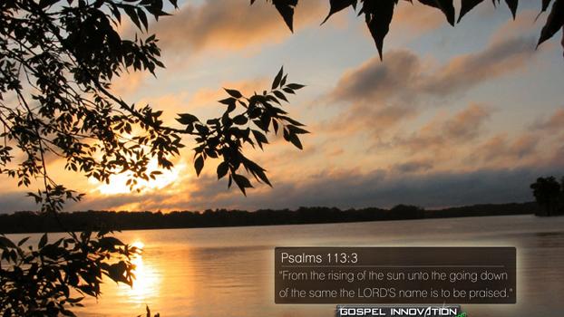 Reed's Lake Desktop