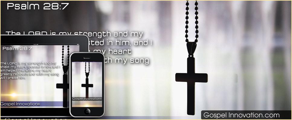 Psalm 28 Wallpaper